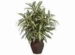 Aglonema with Decortaive Vase Silk Plant - Nearly Natural - 6673