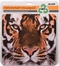 Allsop NatureSmart Tiger Mouse Pad