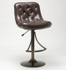 Aspen Adjustable Barstool in Copper - Hillsdale Furniture - 4290-831