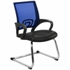 Blue Conference Office Chair - LumiSource - OFC-CONF-MBU
