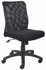Boss Budget Mesh Task Chair in Black - B6105