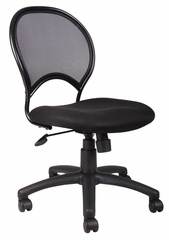 Boss Mesh Chair in Black - B6215