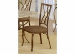 Brookside Diamond Fossil Back Dining Chair (Set of 2) - Hillsdale Furniture - 4815-805