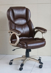 Brown Bycast PU Office Chair with Pneaumatic Lift - Barton - 09769