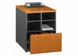 "Bush Series A - 24"" Storage Unit  Natural Cherry Collection - Bush Office Furniture - WC57423"