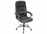Carrera Leather High Back Chair - 1040BK