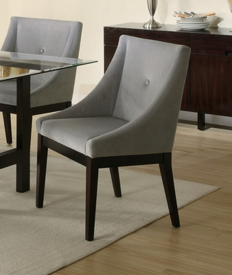 Dining Chair (Set of 2) in Cappuccino - Coaster - 102232-SET
