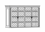 DMI Office Overhead Storage with Wire Mesh Doors - 7990-463