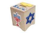Educational Toy - Tzedakah Box - KidKraft Furniture - 63096