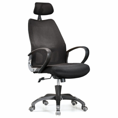 Executive Office Chair Black - LumiSource - OFC-EXEC-BK