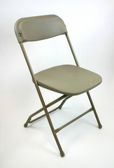 Folding Chair - Plastic Folding Chair (Set of 8) in Beige - ACT1000BEIGE-SET