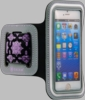 Gaiam iPhone 5 Purple Sport Armband