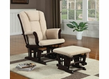 Glider Rocker with Beige Upholstery - 650011