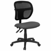 Gray Fabric and Mesh Task Chair - WL-A7671SYG-GY-GG