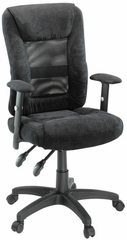 Gruga Ergonomic Chair Mesh Black - Sauder Furniture - 404253