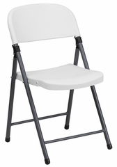 HERCULES Series 330 lb. Capacity White Plastic Folding Chair - DAD-YCD-50-WH-GG