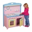 Hideaway Playtime Kitchen in Multi - Guidecraft - G97272