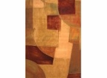"High Density Machine Woven Rug - 5' 3"" x 7' 6"" - Essentials 2027 - International Rugs"