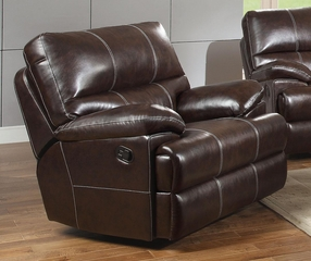 Kevin Transitional Glider Recliner - 601273