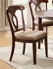 Liam Cherry Splat Back Dining Side Chair - Set of 2 - 102992