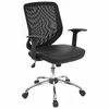 Mid Back Contemporary Mesh Ventilated Chair - LF-W95-LEA-BK-GG