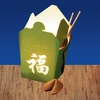 Novelty Lamp - Carry-Out Lamp in Green - LumiSource - DK-CARRYOUT-G