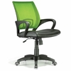 Officer Office Chair Lime Green - LumiSource - OFC-OFFCR-LG
