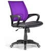 Officer Office Chair Purple - LumiSource - OFC-OFFCR-PR