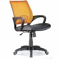 Officer Office Chair Tangerine - LumiSource - OFC-OFFCR-TNG