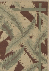 "Outdoor Rug - 7'6"" x 10'9"" - Alfresco 9540 - Surya - ALF9540-76109"