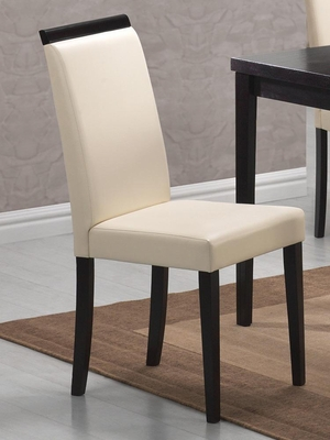 Pompeo Cream Side Chair - Set of 2 - 104052