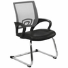 Silver Conference Office Chair - LumiSource - OFC-CONF-SV