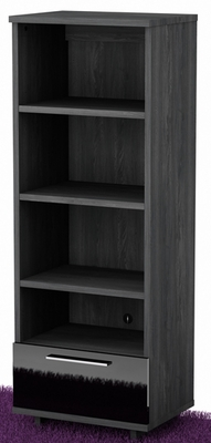 South Shore Reflekt 4 Shelf Bookcase - 4337652