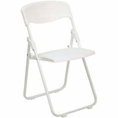 White Plastic Folding Chair - RUT-I-WHITE-GG