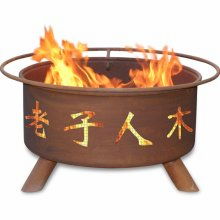 Patina Products  Chinese Symbols  Fire Pit