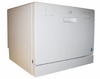 Sunpentown  Countertop Dishwasher  White