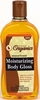 Africa's Best Organics Ultimate Body Gloss 12 oz 12 PCS CH155112