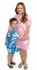 Cricket Aloha Kiddy Cape Blue Hawaiian Print 5513211