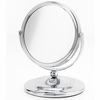 Danielle 7X Magnification Low Profile Ultra Vue Metal Vanity Mirror D805
