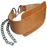 Body Solid MA330 Leather Dip Belt