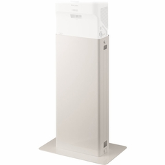 Ricoh 4130 Series Projector Stand - FLOORSTAND4130