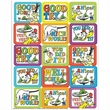 Dr. Seuss Green Eggs and Ham Success Stickers 120 Pack