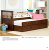 Zachary Daybed twin/twin trundle bed
