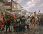 "Mian Situ Handsigned and Numbered Limited Edition Gicl�e Canvas:""The Newcomers, Deadwood, South Dakota, 1878"""