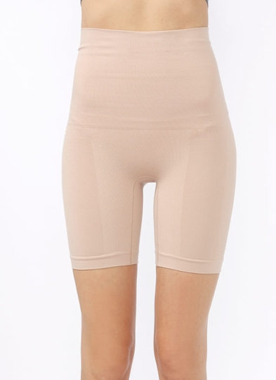 Hold Tight Long Shapewear Shorts