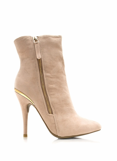 Zippy Suede Booties