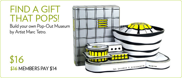 Pop-Out Museum by Marc Tetro