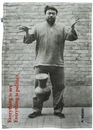 Ai Weiwei 'Dropping a Han Dynasty Urn' Tea Towel by Third Drawer Down