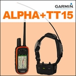 buy Garmin Alpha 100 with TT15 COMBO (1-dog GPS System) shock collars