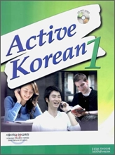 Active Korean 1 (w/ CD)